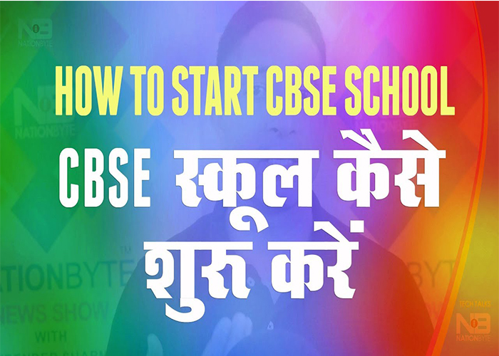 How to open a CBSE affiliated school in India