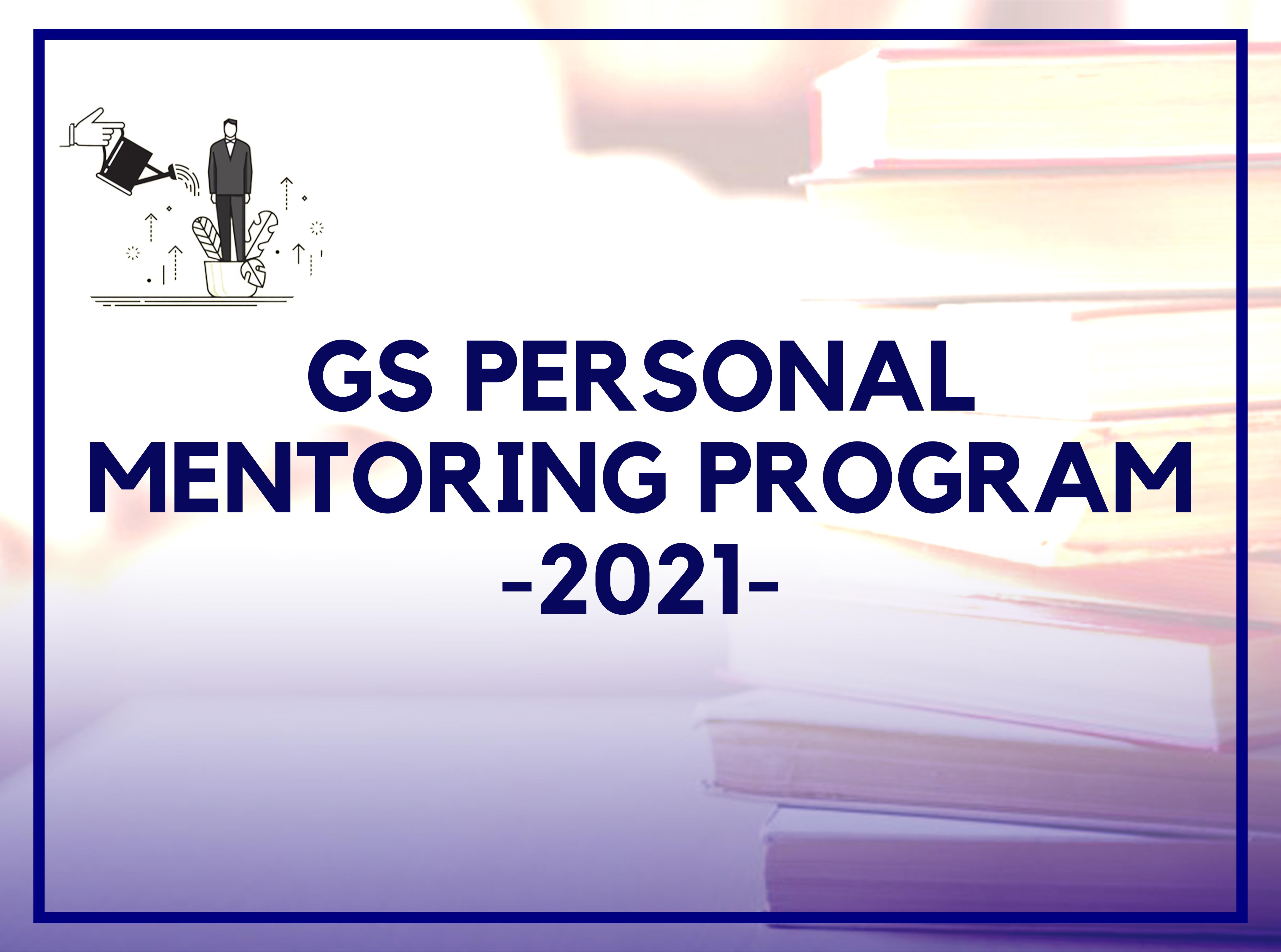 GS Personal Mentoring Program