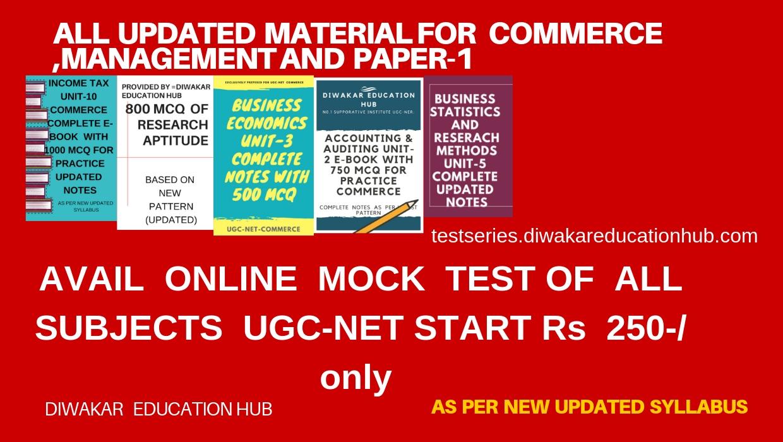 Blog Details   DIWAKAR EDUCATION HUB